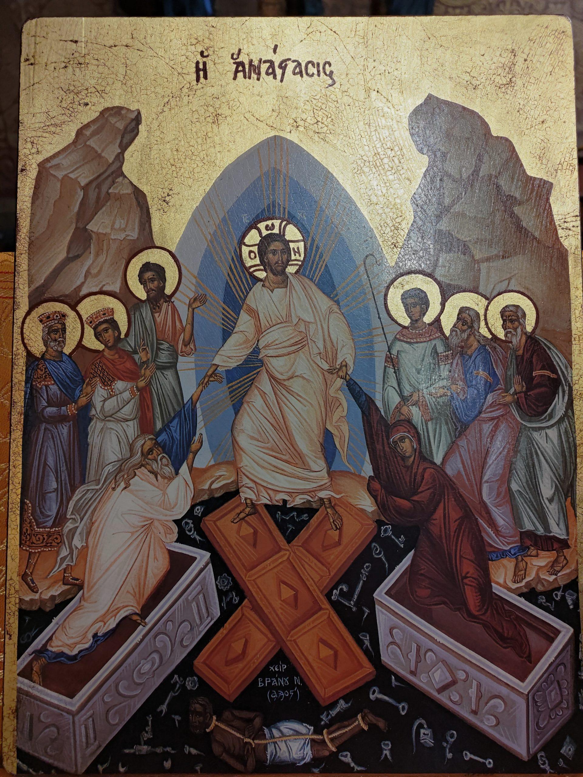 Dimanche 11 avril : dimanche de la Divine Miséricorde. Homélie du Père Philippe Perraud, vicaire